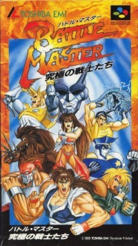Battle Master (Cover)