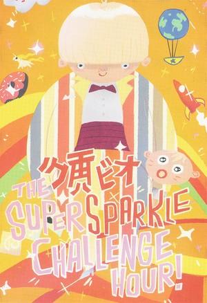 Big Hero 6 Concept Art - Mr. Sparkles (Deleted villain)