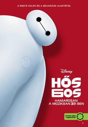 Big Hero 6 Hungarian Poster