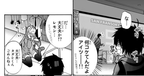 Big Hero 6 Hintergrund possibly with a sign, a newspaper, and Anime entitled Big Hero 6 Manga