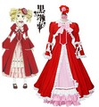 Black Butler Elizabeth Red Lolita Dress Cosplay Costume - black-butler photo