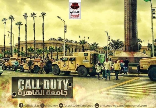 Egypt achtergrond called CALL OF DUTY IN CAIRO EGYPT