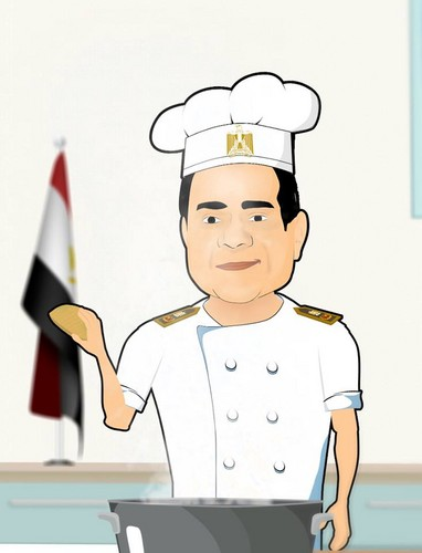 Egypt achtergrond entitled CC COOKING