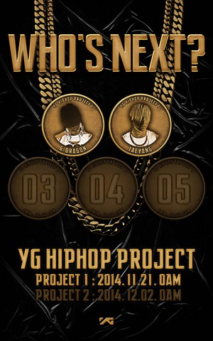 First hip hop project GD x Taeyang
