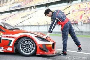 Godfrey for Maserati