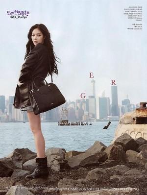 현아 New York Issued 의해 Elle Korea