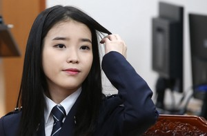 IU has been promoted from policewomen to senior police officer