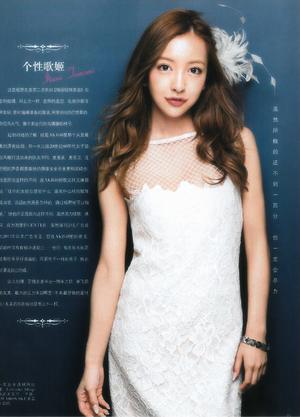 Itano Tomomi Cover A&B「Rayli Fashion Beauty」Vol.493 | October 2014