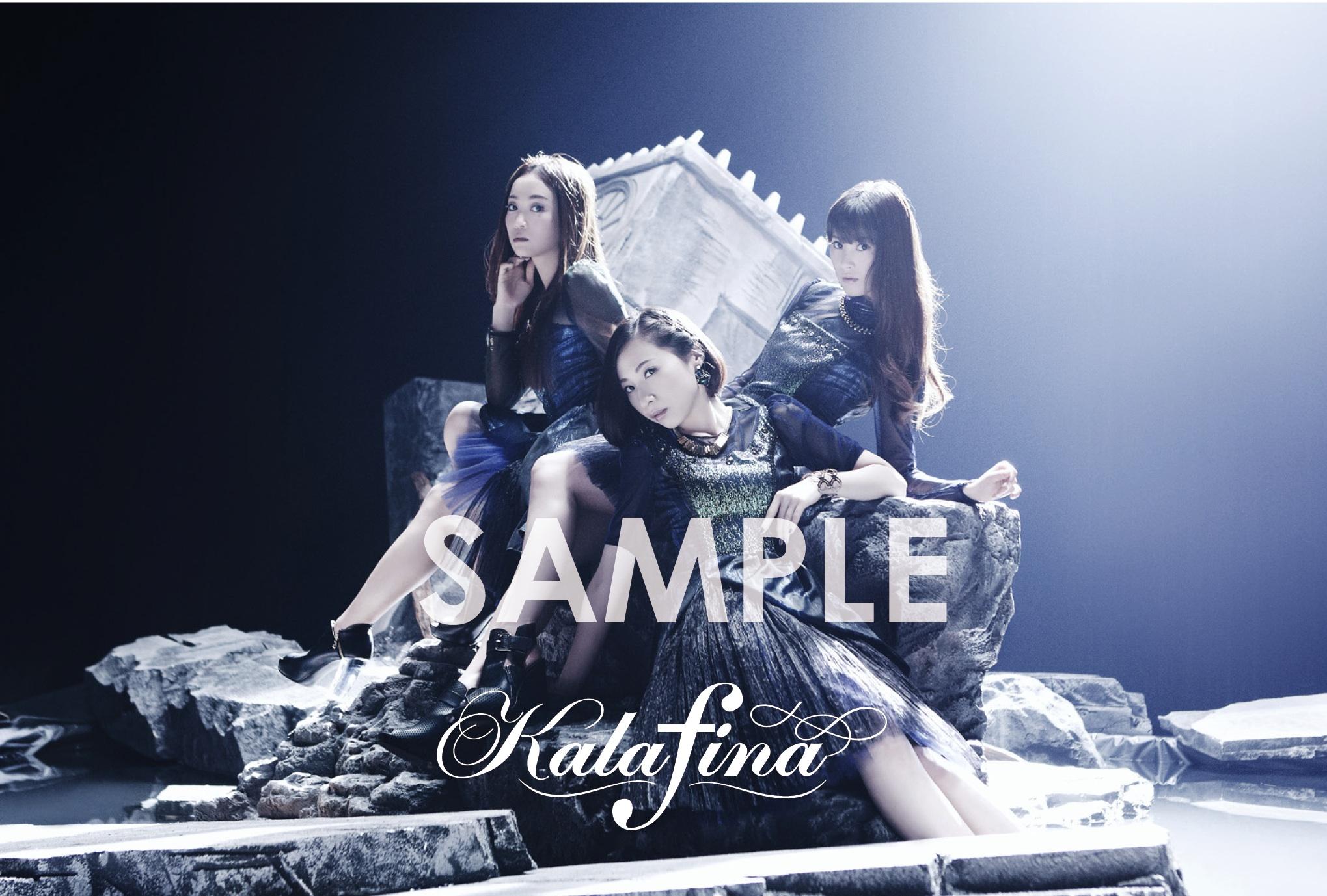 Kalafinaの画像 p1_28