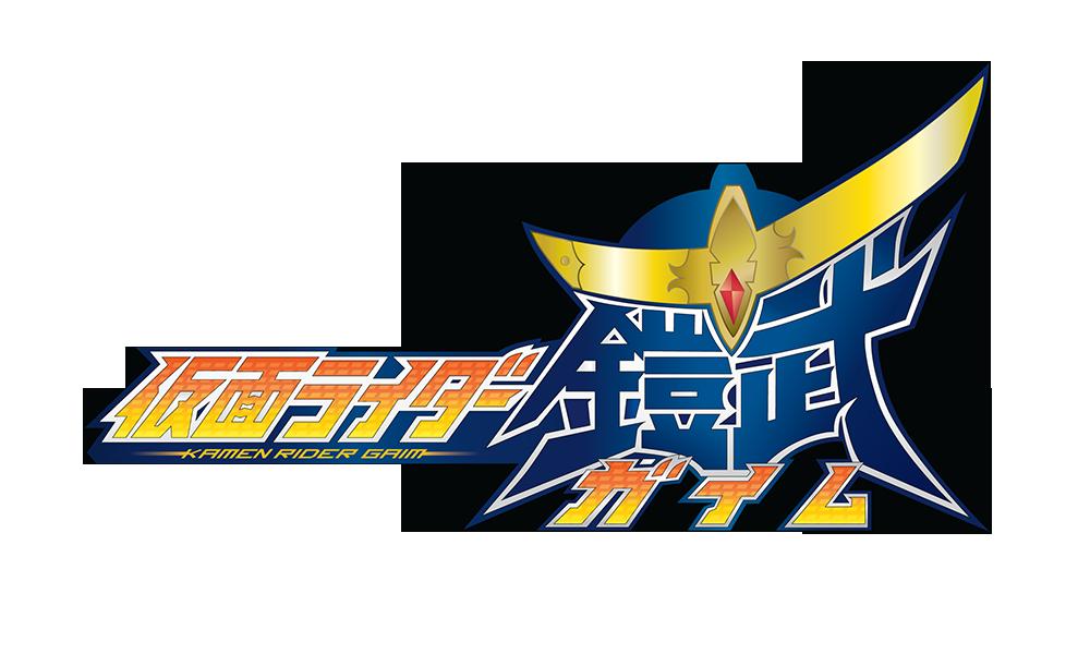kamen rider gaim logo tokusatsu photo 37791931 fanpop fanpop