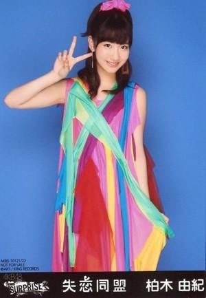 Kashiwagi Yuki - (Team Surprise) Shitsuren Doumei