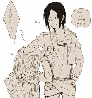 Krista and Ymir
