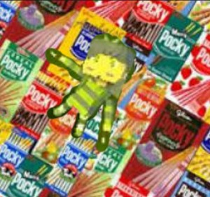 Laying down in pocky