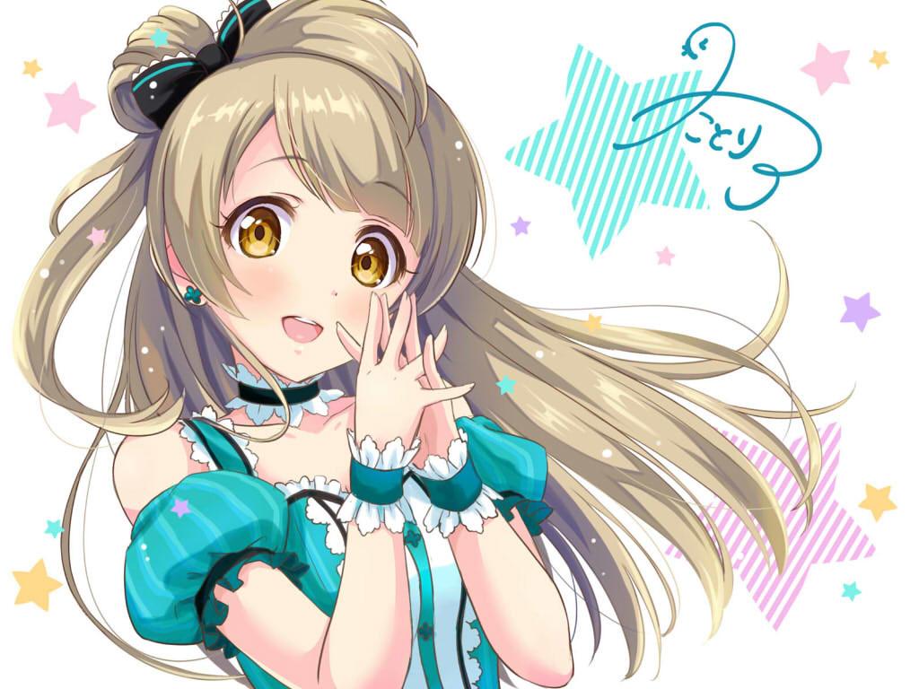 Love Live School Idol Project Images Minami Kotori Hd Wallpaper And