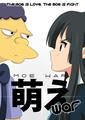 Moe War (Moe vs. Mio) - k-on fan art