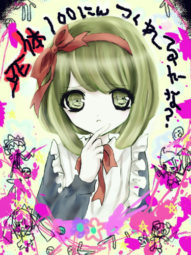 Dangan Ronpa kertas dinding possibly with Anime titled Monaka Towa