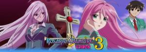 Rosario Vampire Capu 3
