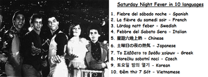 SNF in 10 languages