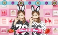 Strawberry Milk (Crayon Pop) Wallpaper