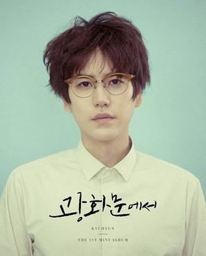 Super Junior's Kyuhyun 1st Mini Album giacca foto