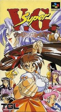 Super V.G. (Cover)