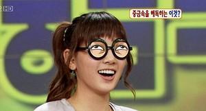 Taeyeon wearing dorky glasses