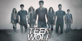 Teen serigala, wolf season 4