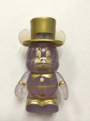 Trading Night Vinylmation Variant