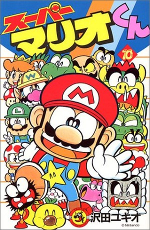 Various Super Mario-Kun covers