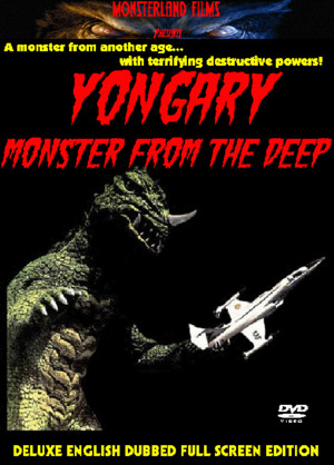 Yongary Monster from the Deep (DVD)