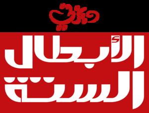 big hero 6 logo شعار الأبطال الستة