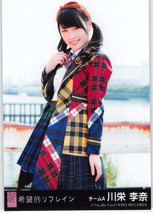 Kawaei Rina - Kibouteki Refrain