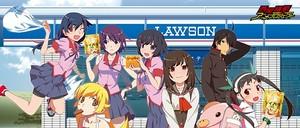 ººLawson Stationºº