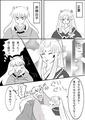 """Not again"" - inuyasha fan art"