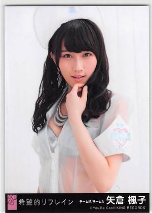 Yagura Fuuko - ambulancia