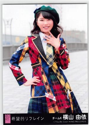 Yokoyama Yui - Kibouteki Refrain