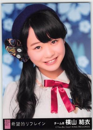 Yokoyama Yui II - Seifuku no Hane