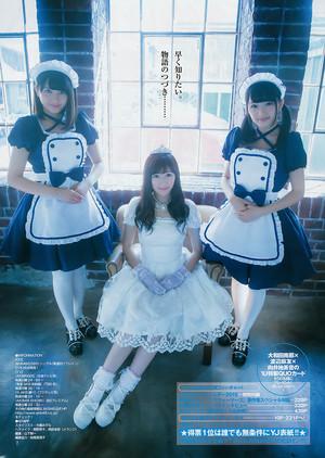「Young Jump」No.51 2014