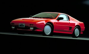 1985 Nissan MID-4 Concept