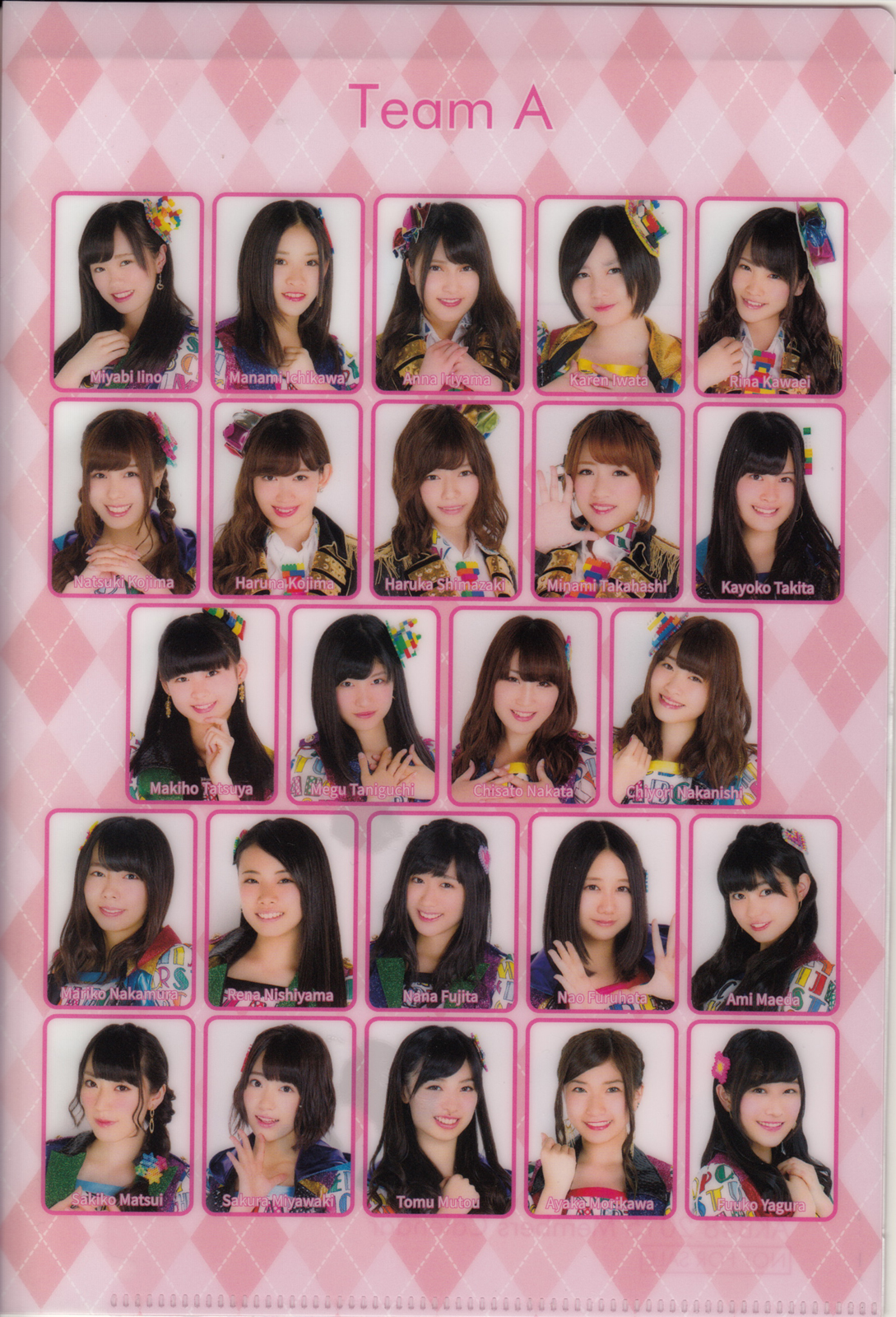 AKB48の画像 p1_25