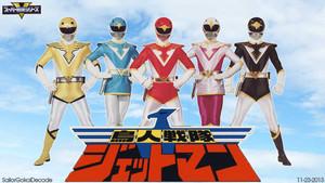 Choujin Sentai Jetman