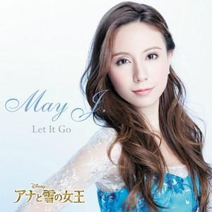 Frozen's Let it Go Japanese Version