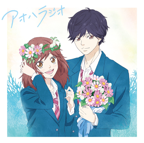 read Ao Haru Ride manga online