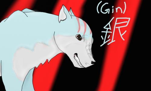 Ginga Densetsu Weed wallpaper entitled gin
