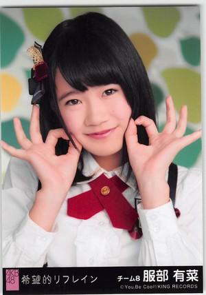 Hattori Yuna - Seifuku no Hane