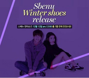 Winter Shoes Release