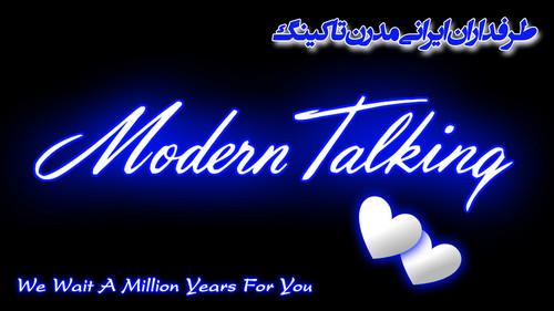 Modern Talking Hintergrund entitled Iranian Fans