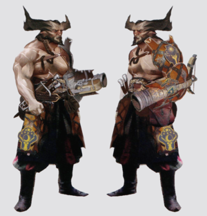 Iron taureau, bull concept art in The Art of Dragon Age: Inquisition