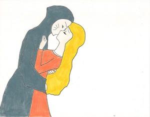 Nezuline kiss