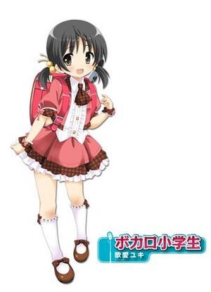 Kaai Yuki Official V4 নকশা